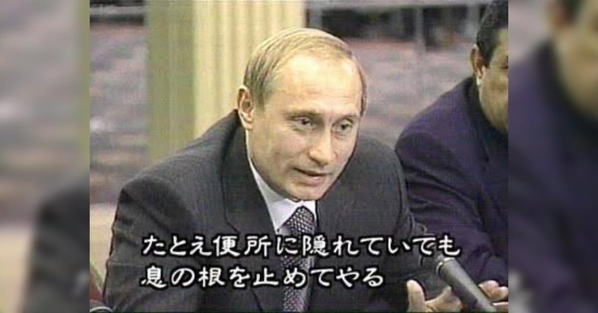 Kgb プーチン