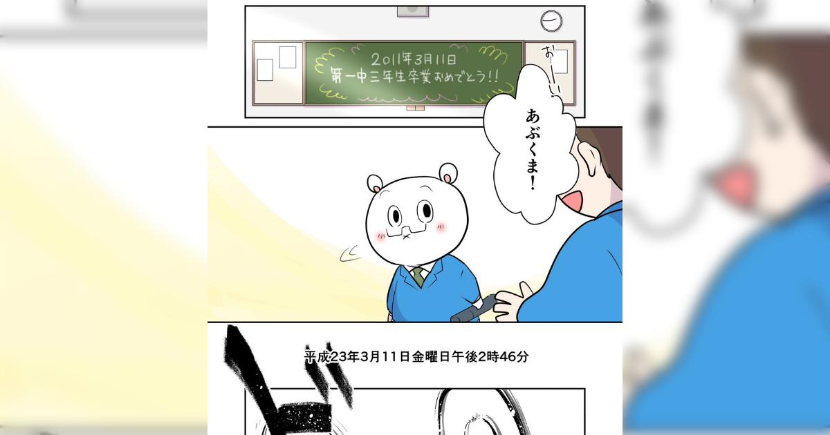183 婚活ブログ ヲチ 【アラサー】婚活ブログヲチ★183【アラフォー 】